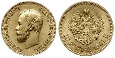 10 Rubli ( Rosja )