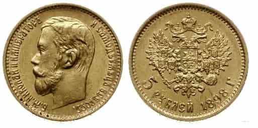 5 Rubli ( Rosja )